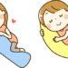 抱き枕を使って眠る女性
